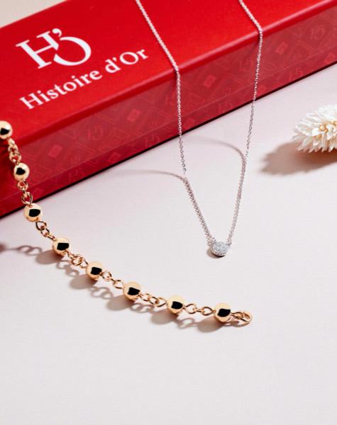 bijoux essentiels